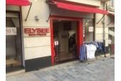 Elysée Boutique